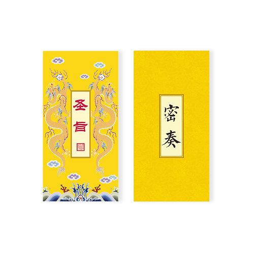 Emperor Hard Cover Mini Notebook
