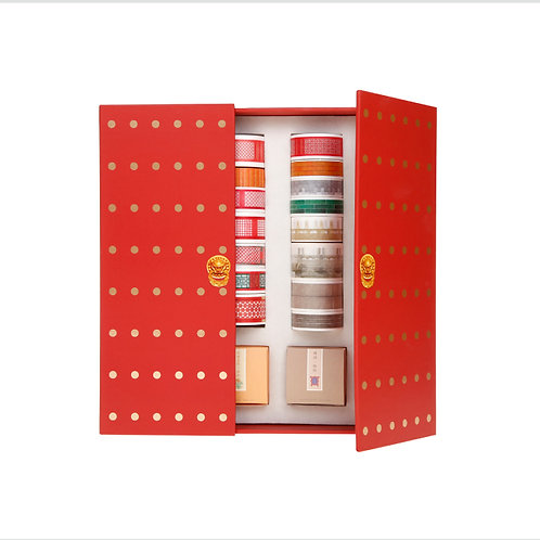 Forbidden City Decorative Tape Gift Set