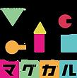 神奈川文化プログラム マグカル MAGCUL