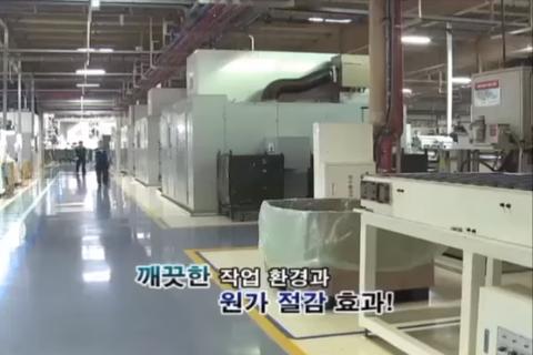 무세제세척기 소개영상