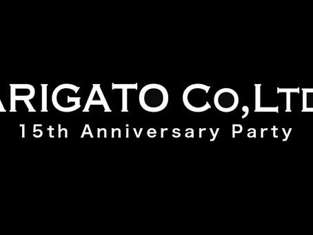 (株)ARIGATO15周年記念パーティ