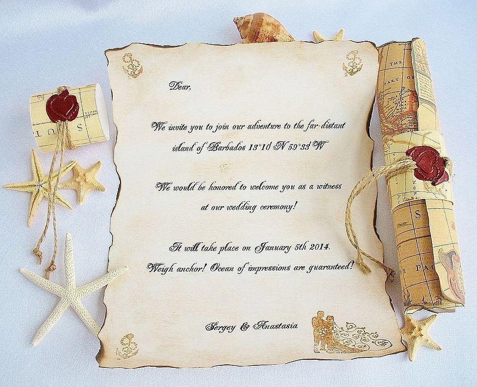 Приглашение-свиток Ветер перемен 2.