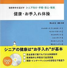 TAISO_325.jpg