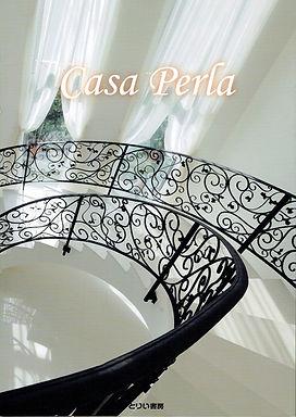 casa Perla.jpg