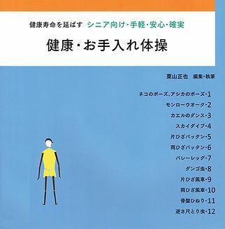 CCF20210108_0001.jpg