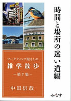 CCF20190401_7.jpg