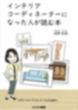CCF20191106.jpg