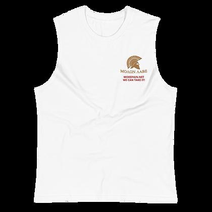 """MOLON LABE"" Muscle Shirt"