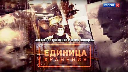SK_films_Dovzhenko.jpg