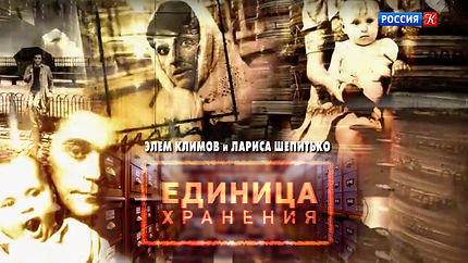 SK_films_Klimov.jpg