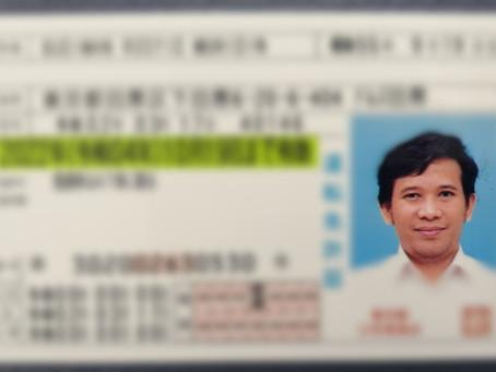 You Pass Today's Test: Cerita Test SIM Mobil di Jepang Langsung Lulus !