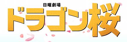 スクリーンショット 2021-04-08 1.04.23.png