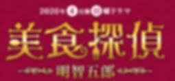 スクリーンショット-2020-02-03-16.10.39-768x356.pn