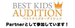 BEST_KIDS_.jpg