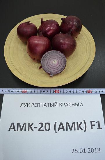 AMK-20 F1 (250 000 семян)