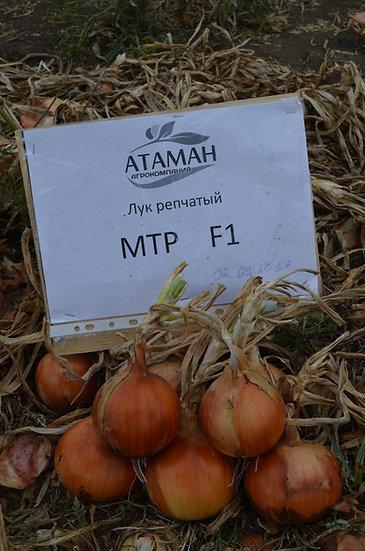 MTP F1 (250 000 семян)