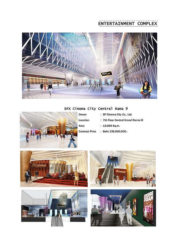 SFX Cinema City Central Rama 9-1.png