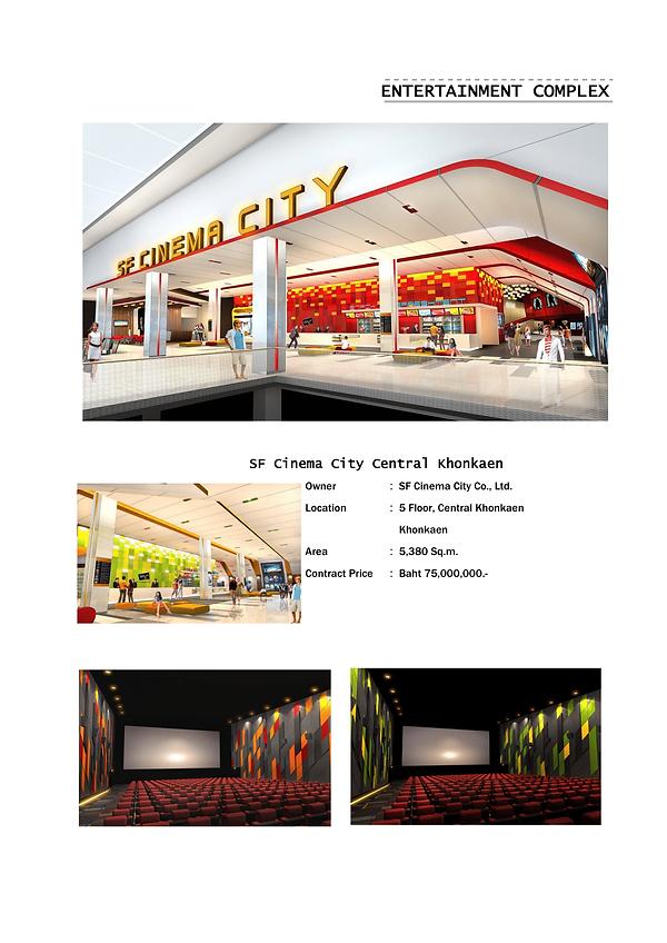 SF Cinema City Central Khonkaen-1.png