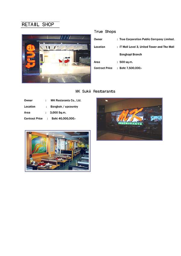 True Shop-1.png