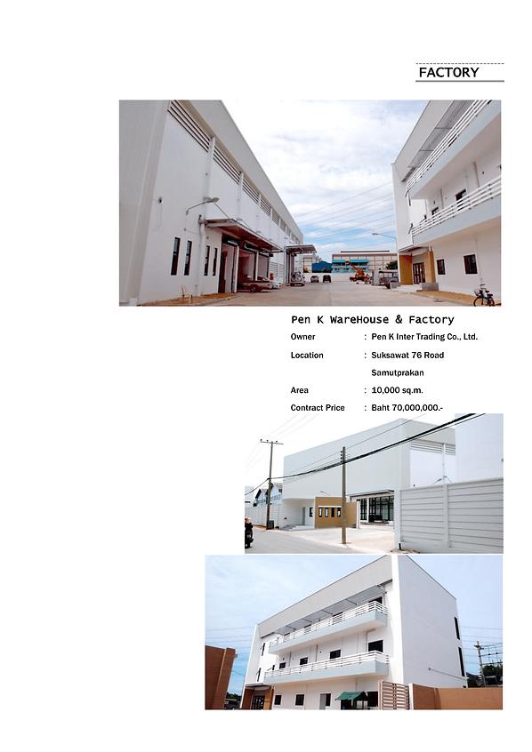 Pen K WareHouse & Factory-1.png