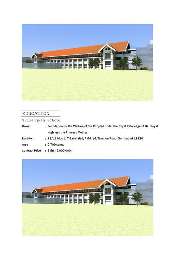 Srisangwan School-1.jpg