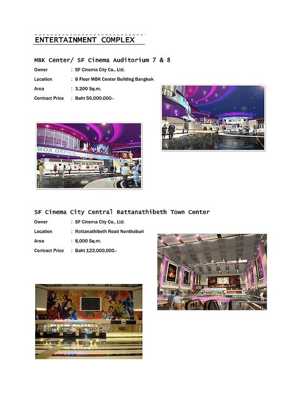 MBK Center SF Cinema Auditorium 7 & 8-1.