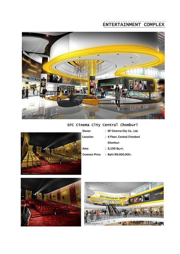 SFC Cinema City Central Chonburi-1.png