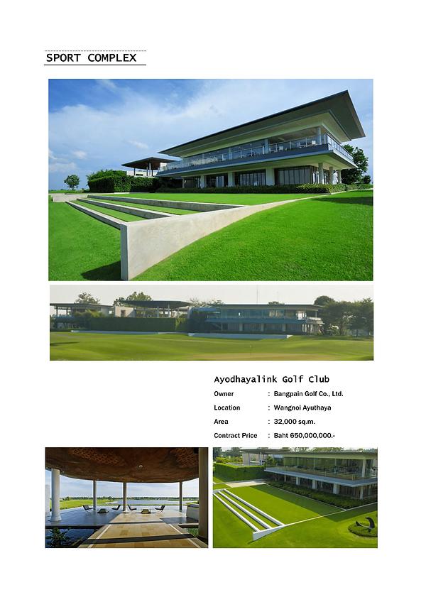 Ayodhayalink Golf Club-1.png