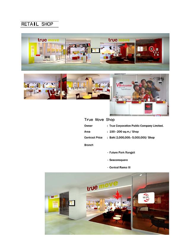 Truemove Shop-1.png