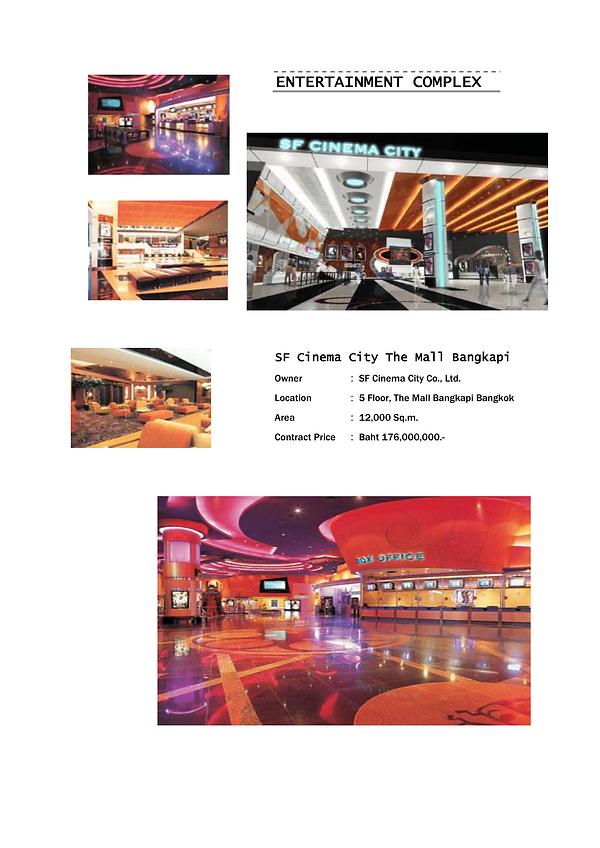 SF Cinema City The Mall Bangkapi-1.png