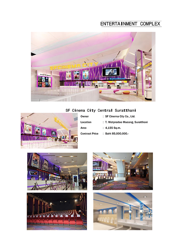SF Cinema City Central Suratthani-1.png