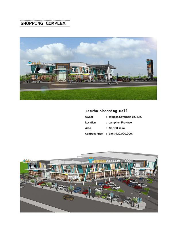Jampha Shop-1.png