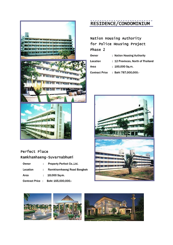 Nation Housing Authority-1.png