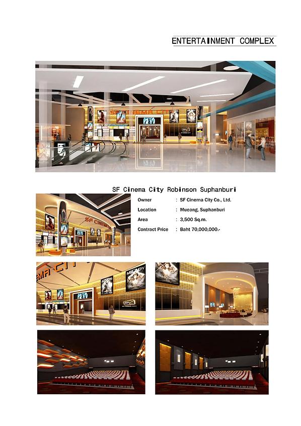 SF Cinema City Robinson Suphanburi-1.png
