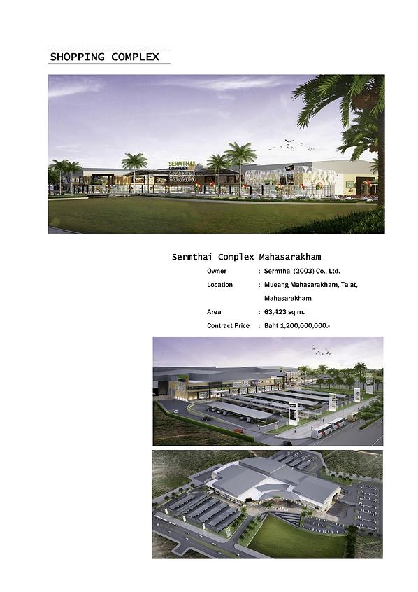 Sermthai Complex-1.png