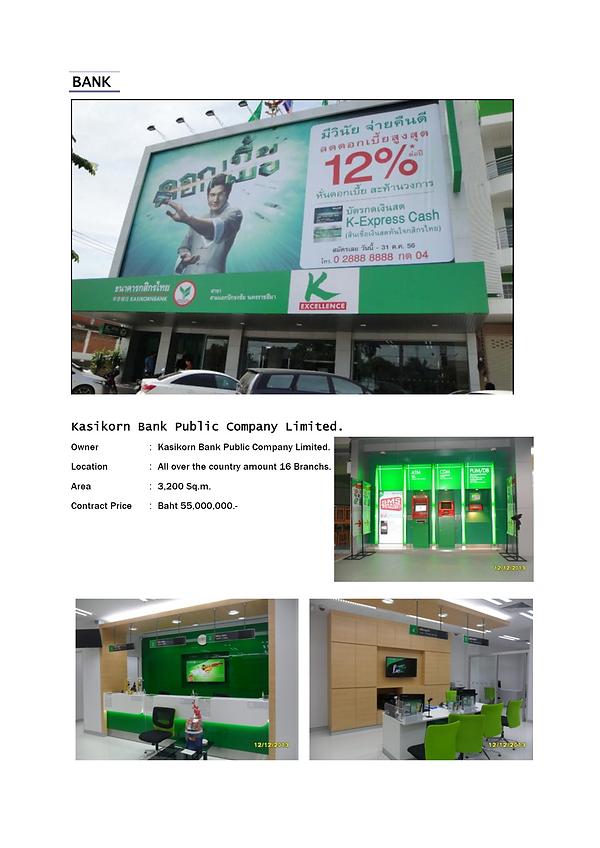 Kasikorn Bank-1.png