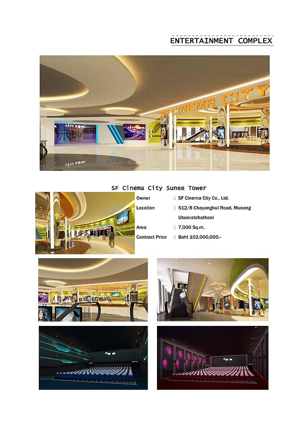 SF Cinema City Sunee Tower-1.png