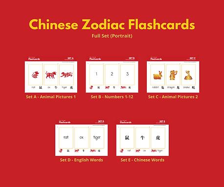 Chinese Zodiac Flashcards (Full) Sets A-E (Portrait)