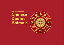 Story of Chinese Zodiac (with Make your own flashcards)