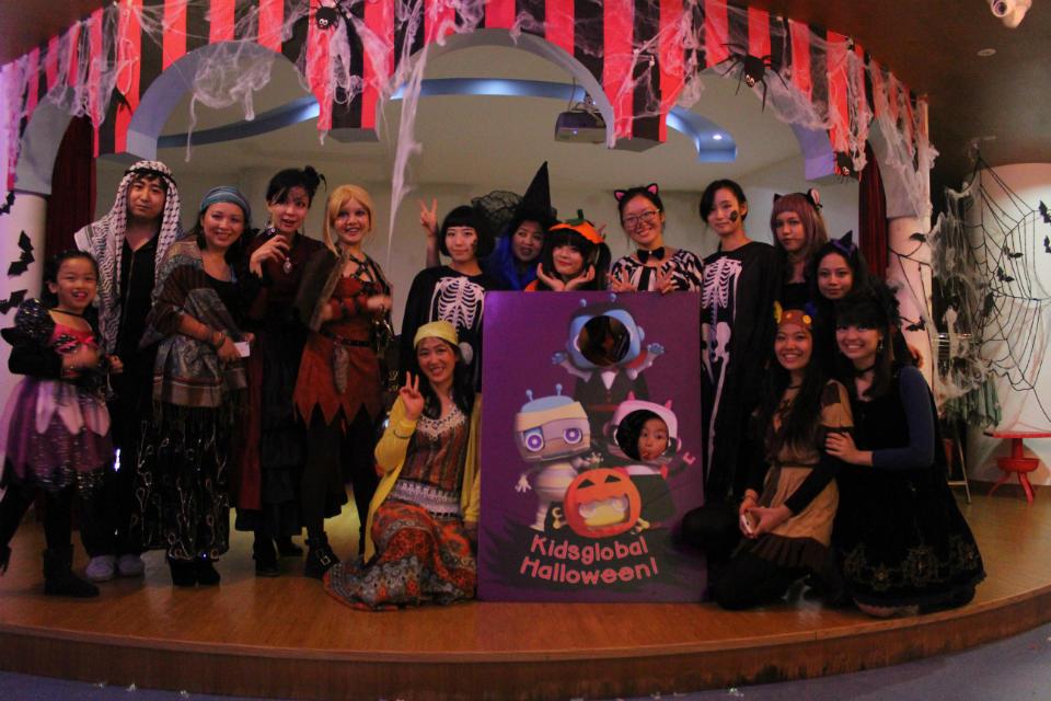 Halloween BigEvent
