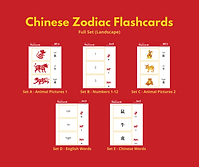 Chinese Zodiac Flashcards (Full) Sets A-E (Landscape)