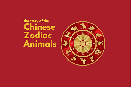 Story of Chinese Zodiac