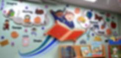 Reading wall installation