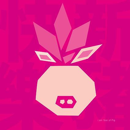 Pineapple_Pig.jpg