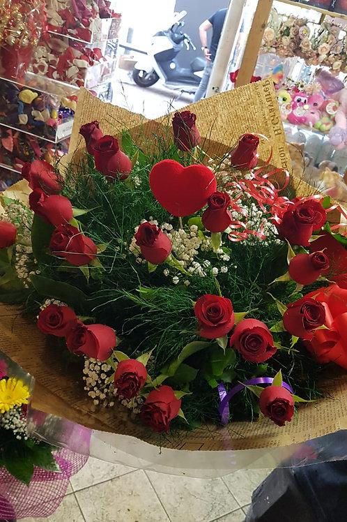 זר פרחים מס' 35