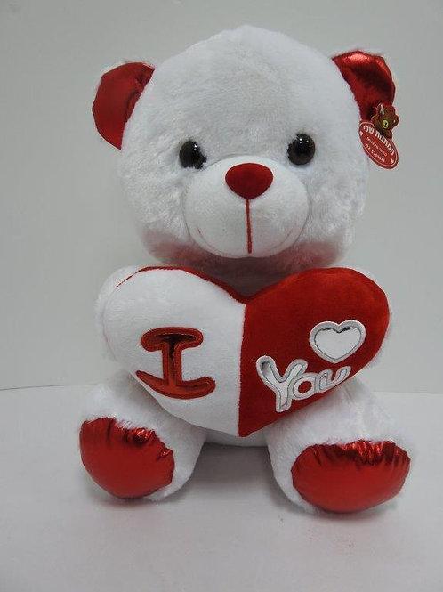 דובי לבן עם לב אדום לבן
