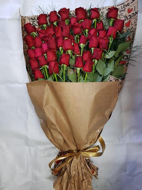 זר פרחים מס' 29