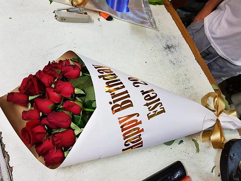 זר פרחים מס' 15