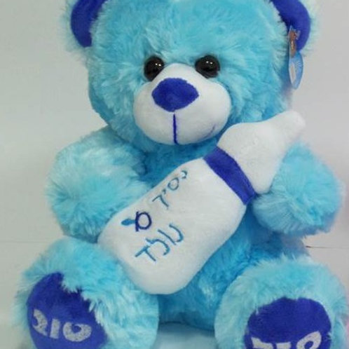 דובי כחול - נסיך נולד