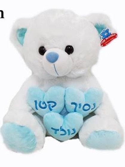 דובי כחול - נסיך קטן נולד